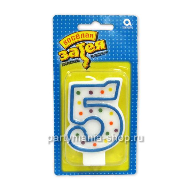 Свеча цифра 5