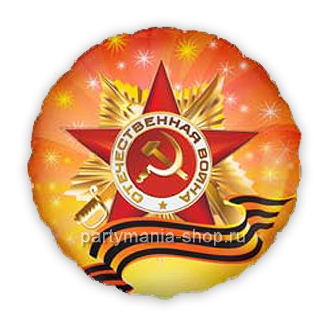 «Орден Отечественной Войны»