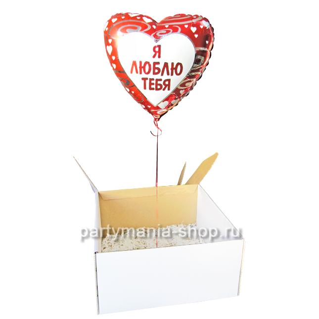 Шар «Я люблю тебя» в коробке с бантом