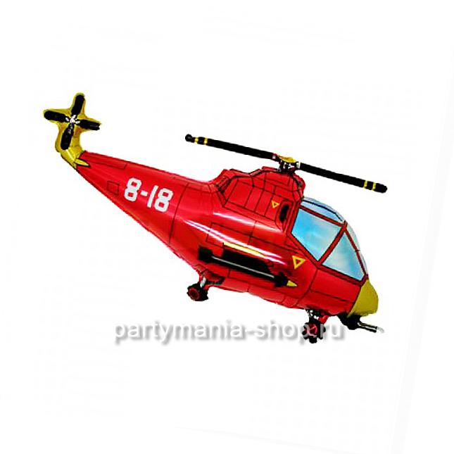 Вертолет красный фигурный шар