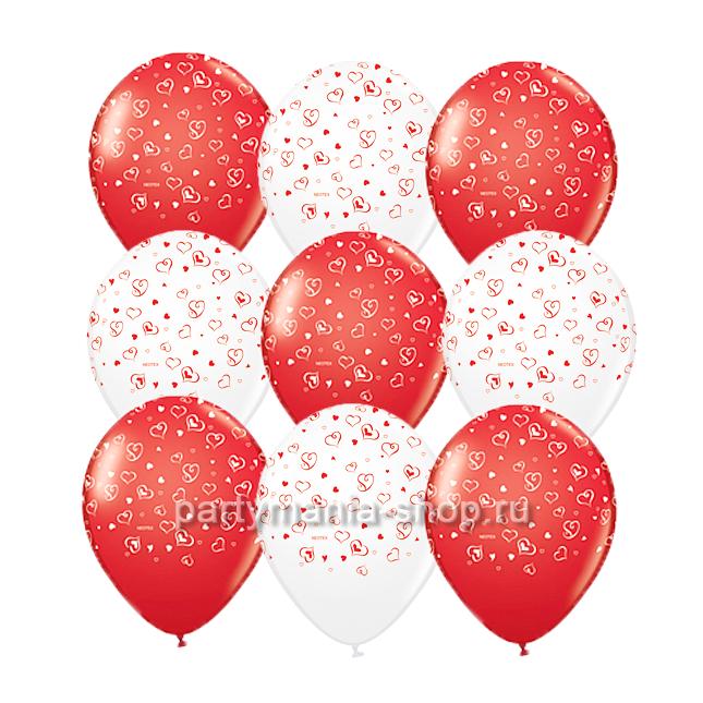 «Причудливые сердечки» бел/красн 30 см
