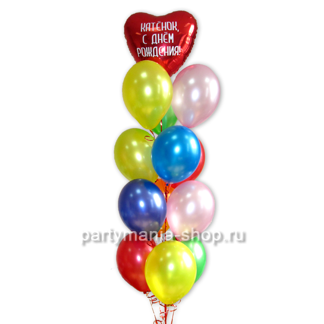 Ассорти с поздравлением композиция из шаров
