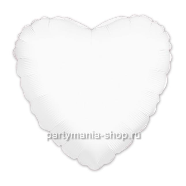 Фольгированное сердце белое с гелием 46 см (матовое)