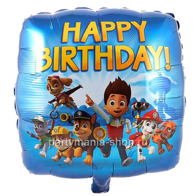 фольгированный шар «Щенячий патруль Happy Birtday», с гелием