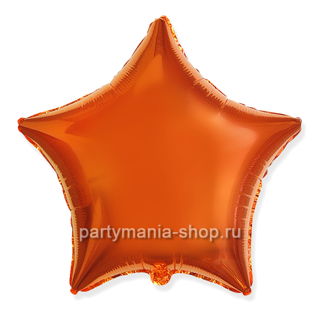 Фольгированная звезда оранжевая с гелием 46 см