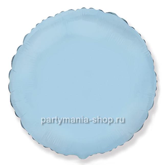 Фольгированный шар круг голубой с гелием 46 см