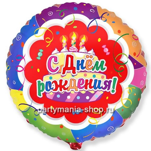 Фольгированный шар С днем рождения, (торт) с гелием