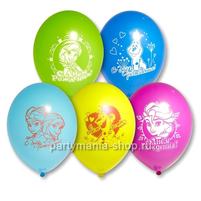 «Холодное сердце», С днём рождения, шары с печатью