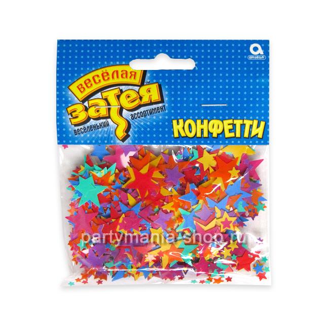 Карнавальное конфетти «Звёзды»