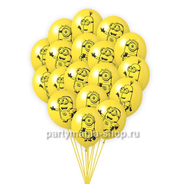 «Миньоны» 25 шаров  с бесплатной доставкой