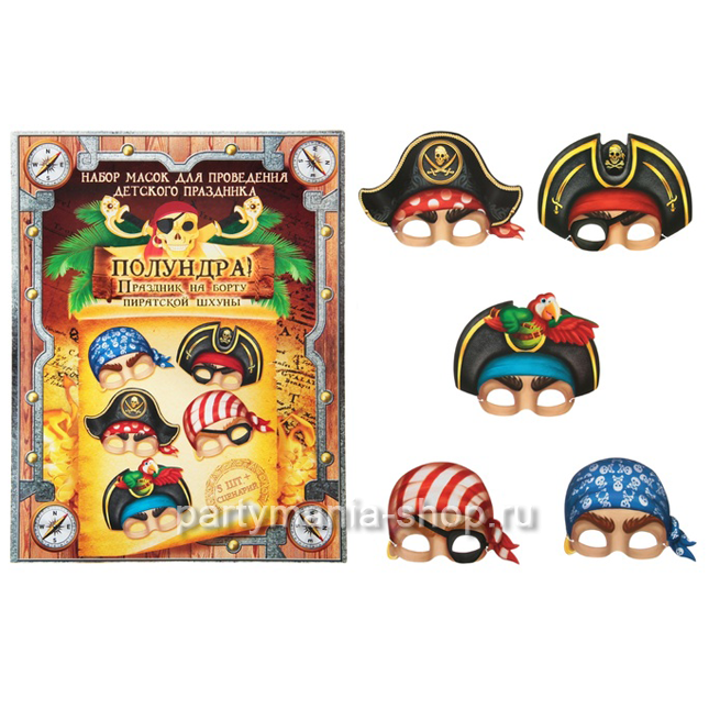 Набор для детского праздника «Пираты: Полундра!»