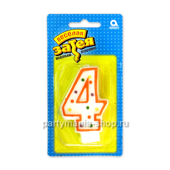 Свеча цифра 4
