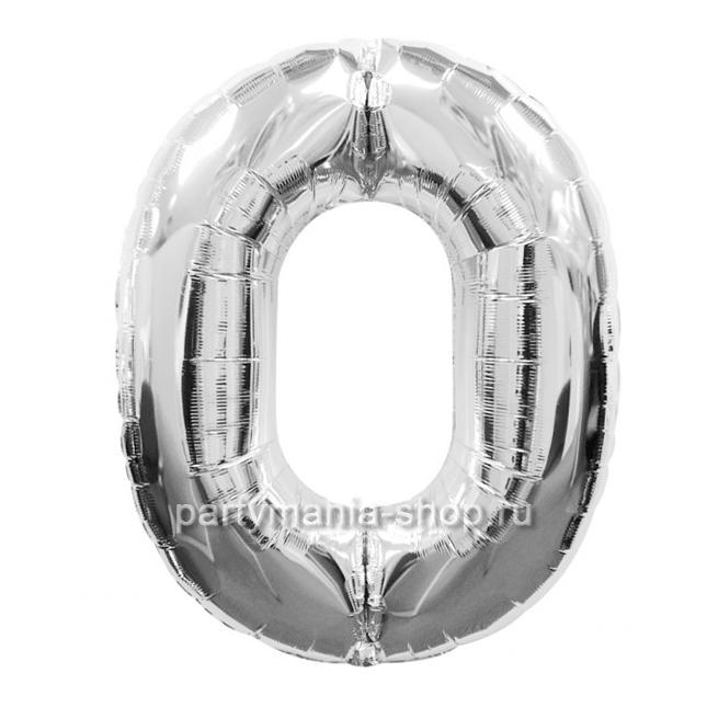 Цифра 0 серебряная шар с гелием