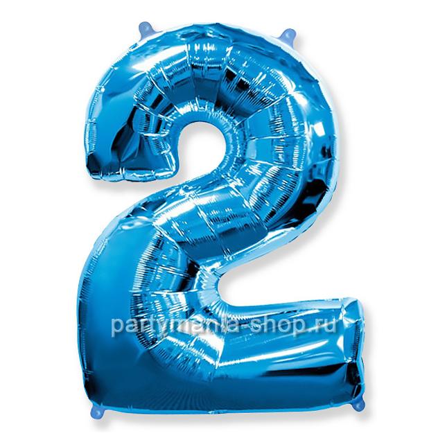 Цифра 2 синяя шар с гелием