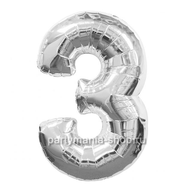 Цифра 3 серебряная шар с гелием