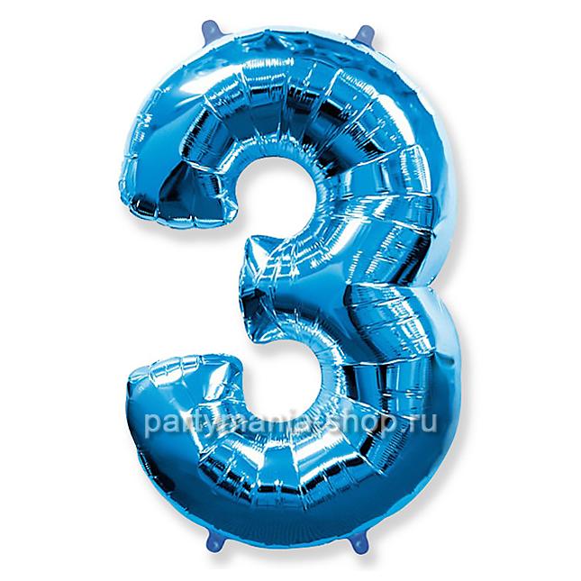 Цифра 3 синяя шар с гелием