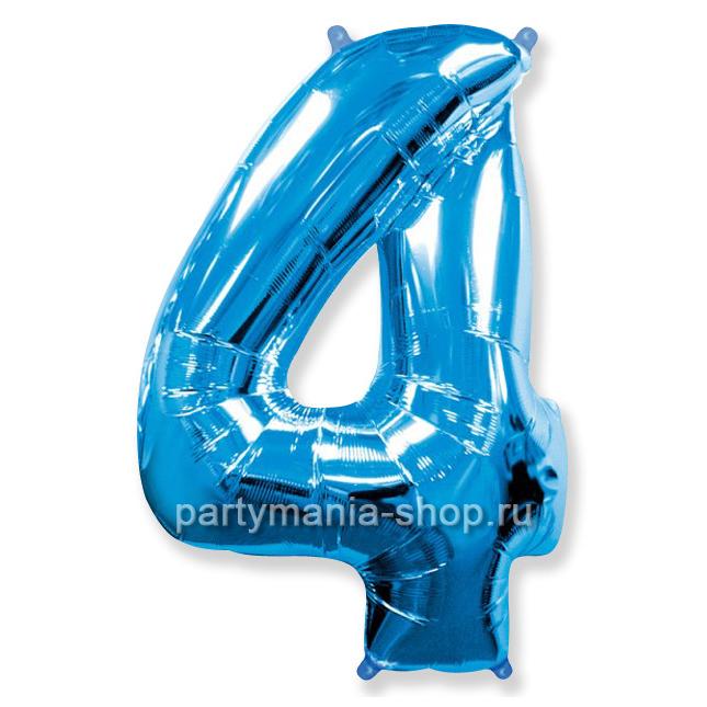 Цифра 4 синяя шар с гелием