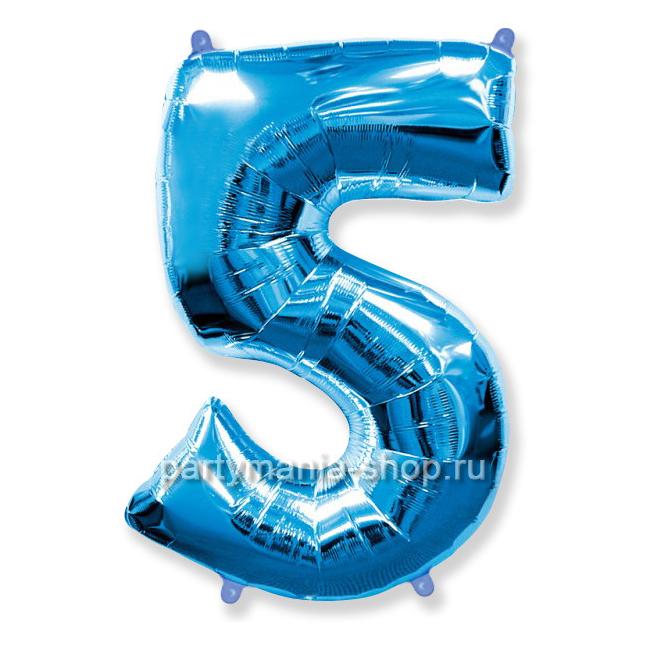 Цифра 5 синяя шар с гелием