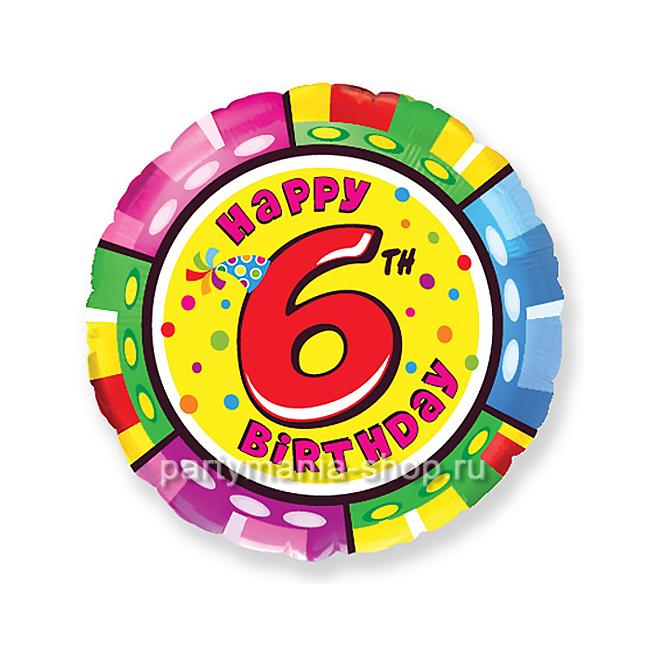 Цифра 6 круг шар с гелием