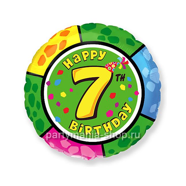 Цифра 7 круг шар с гелием