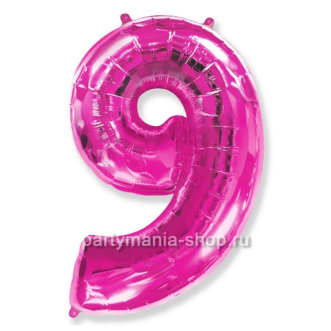 Цифра 9 фуксия шар с гелием