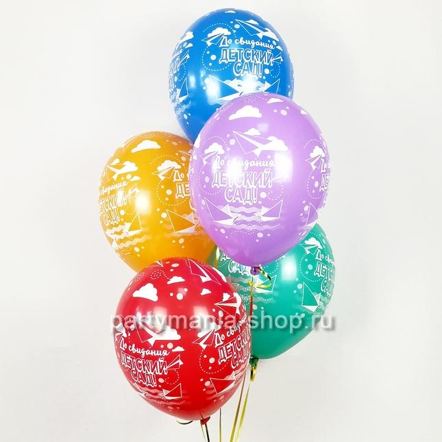 «До свидания, детский сад!» шары ассорти 35 см