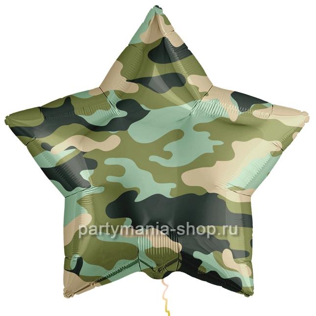 Звезда Камуфляж шар с гелием