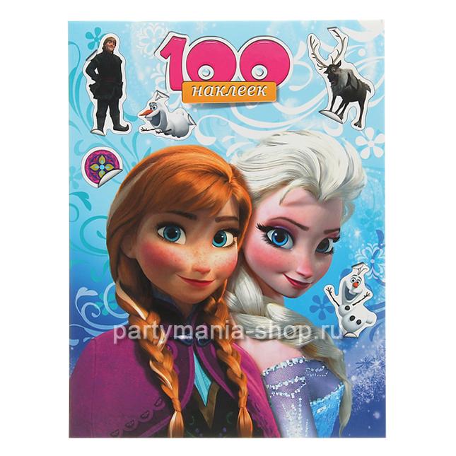 Альбом с наклейками Холодное сердце 100 наклеек