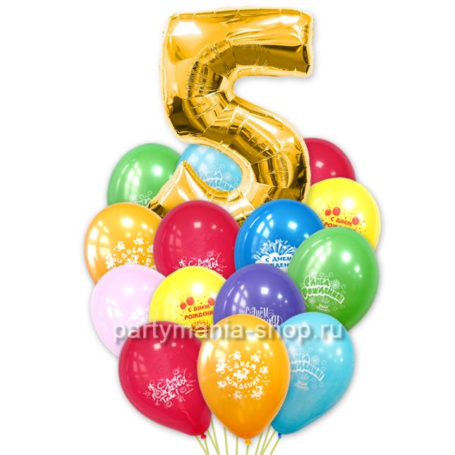 25 шаров ассорти «С Д.Р.»  + цифра  с бесплатной доставкой