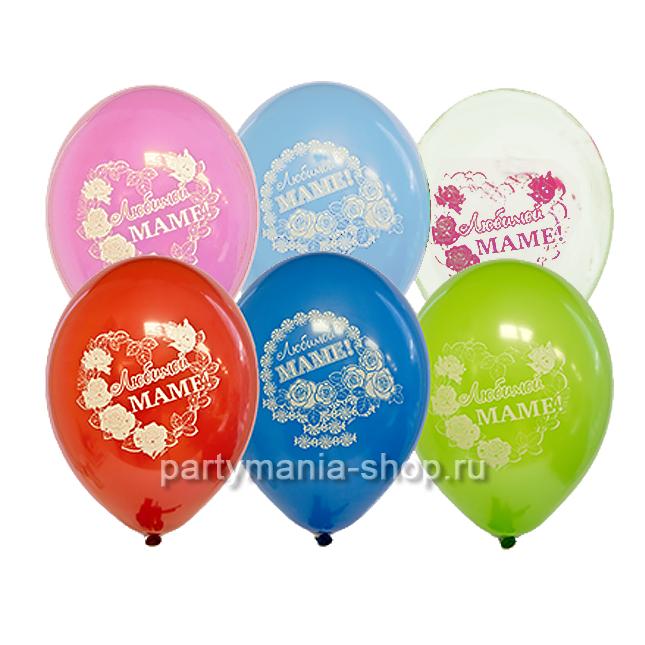Ассорти «Любимой маме», шары пастель
