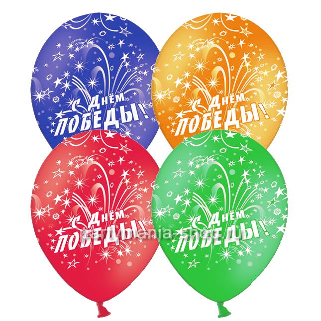 «День Победы Салют» круговая печать 14''