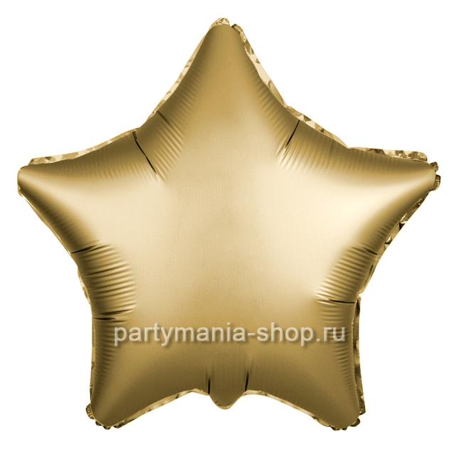 Фольгированная звезда золотая сатин с гелием 46 см