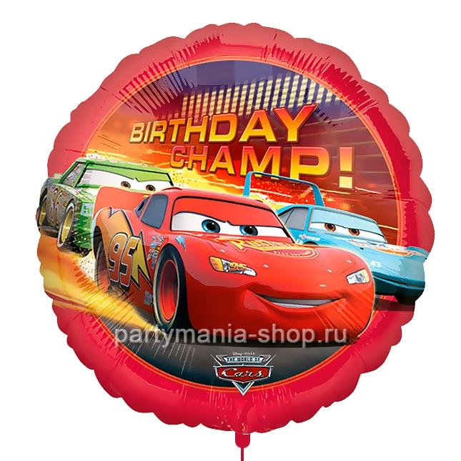 Фольгированный круг  Birthday champ Тачки