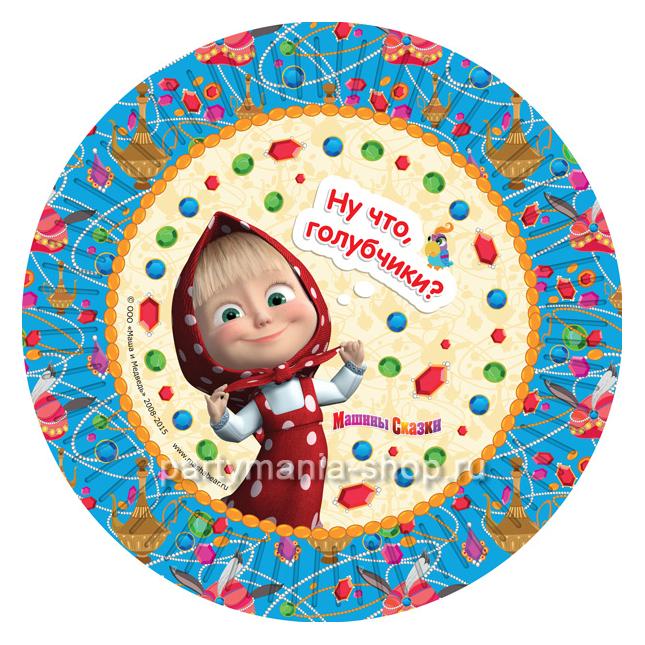 Набор тарелок «Машины сказки» 6 шт.