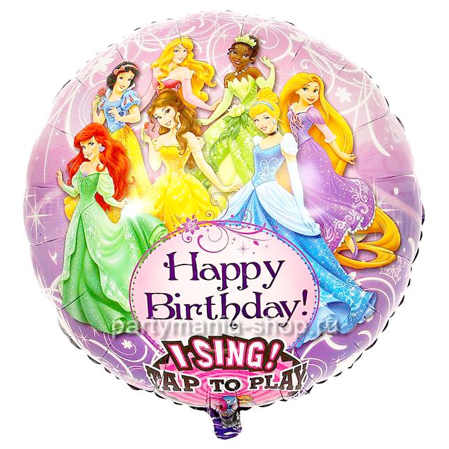 «Принцессы Disney» Поющий шар с гелием