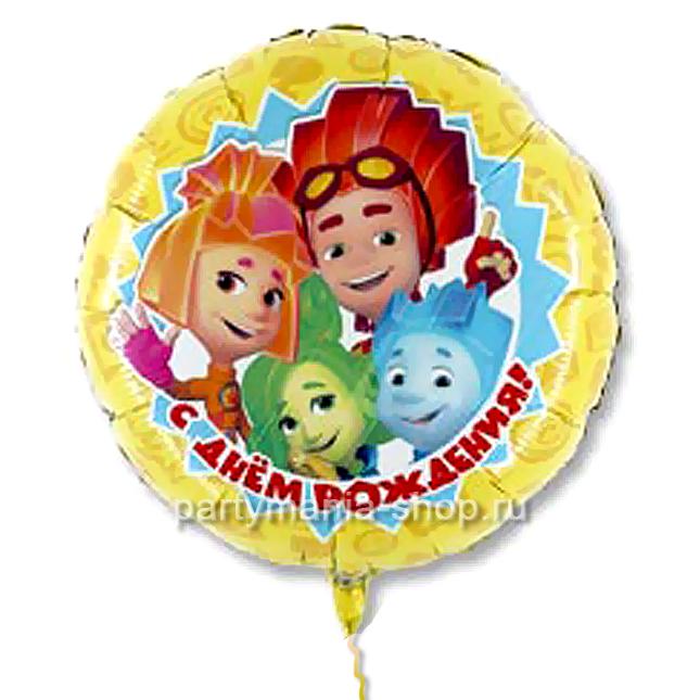 «Фиксики» фольг. шар С днём рождения