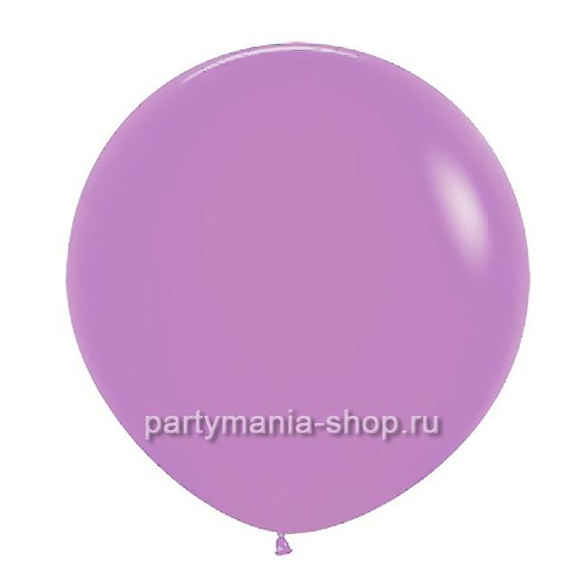 Большой сиреневый шар пастель 90 см с гелием