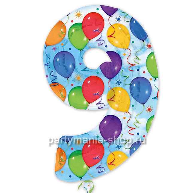 Цифра 9 шары шар с гелием