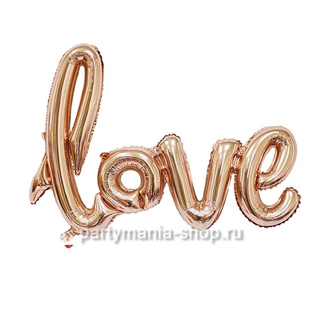 Надпись Love шар с воздухом розовое золото