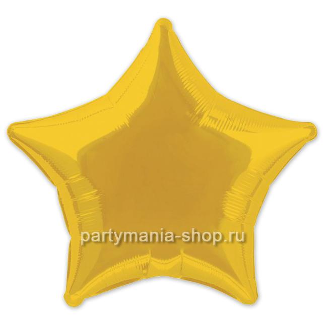 Фольгированная звезда золотая с гелием 46 см