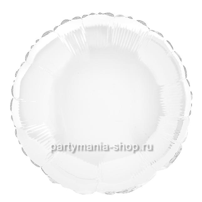 Фольгированный круг белый с гелием 46 см