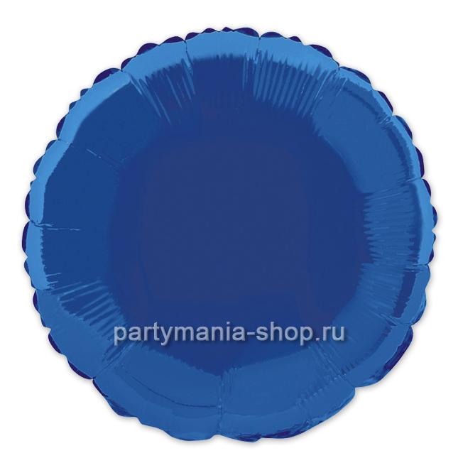 Фольгированный круг синий с гелием 46 см