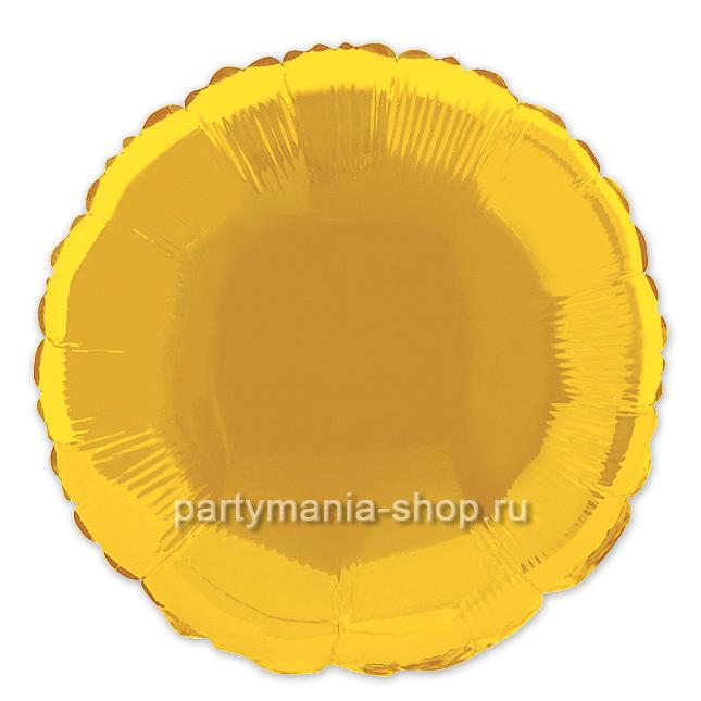 Фольгированный круг золотой с гелием 46 см