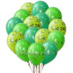 «Камуфляж» шары с гелием