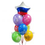 «С днём Защитника» композиция из шаров