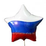 «Звезда» российский флаг фигурный шар