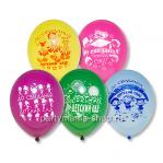 «До свидания, детский сад!» шары ассорти