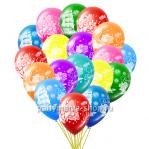 «Выпускной» 4 стороны, 25 шаров  с бесплатной доставкой