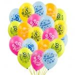 «8 марта» Ассорти  50 шаров