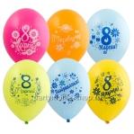 «8 марта» ассорти шары пастель 35 см